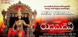 rudramadevi-movie-new-trailer-release