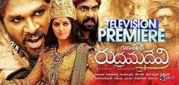 anushka-rudramadevi-premiere-on-television