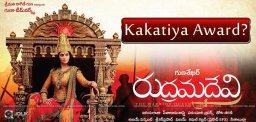 discussion-on-kakatiya-awards-for-rudramadevi
