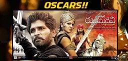 rudramadevi-recommended-for-oscar-awards-details