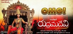 2-crore-jewelry-robbed-in-rudramadevi-shooting