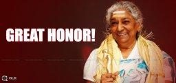 ms-subbalakshmi-award-for-singer-janaki