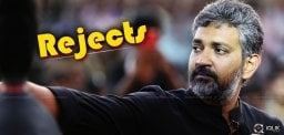 rajamouli-refuses-to-assist-amaravathi-event