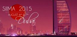 siima-2015-awards-telugu-nominations-full-list