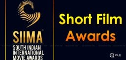 siima-short-film-awards-2018-details