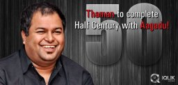Thaman039-s-Half-Century