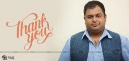 thaman-thanks-hero-allu-arjun-for-video-release