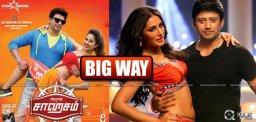 prashanth-tamil-movie-saagasam-details