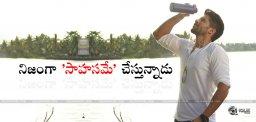 nagachaitanya-saahasamswaasagasaagipo-release