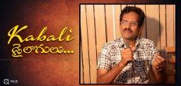 lyric-writer-sahithi-kabali-movie-dialogues