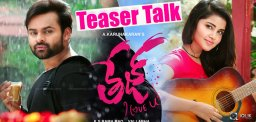 tej-ilove-you-teaser-talk-saidharam-tej