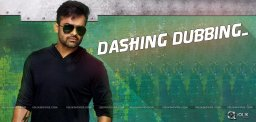 saidharamtej-dubbing-for-winner