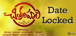 sai-dharam-tej-chitralahari-coming-on-april-12