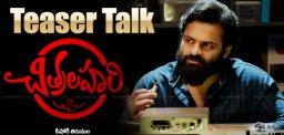 sai-dharam-tej-chitralahari-movie-teaser-talk