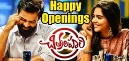 happy-openings-for-chitralahari-movie
