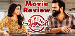 chitralahari-movie-review-and-rating