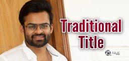 sai-dharam-tej-new-movie-title