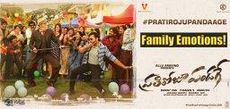 prathi-roju-pandage-first-single