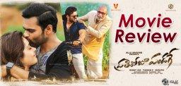 Prati-Roju-Pandage-Movie-Review-And-Rating