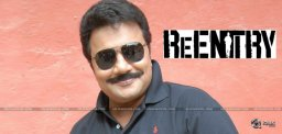 sai-kumar-new-kannada-film-exclusive-details