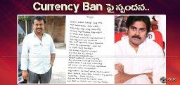 pawan-writer-saimadhavburra-poem-on-currencyban