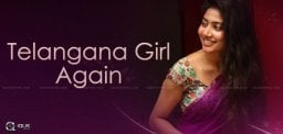 Sai Pallavi In Telangana Girl's Role Again!