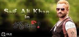 Saif-Ali-Khan-in-Nitin039-s-Heart-Attack