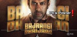 pawan-kalyan-poster-for-salman-khan-film