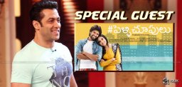 salmankhan-to-come-pellichoopulu-50daysevent