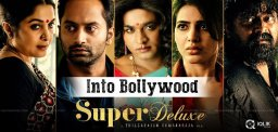 samantha-s-super-deluxe-goes-to-bollywood