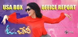 samantha-oh-baby-us-box-office