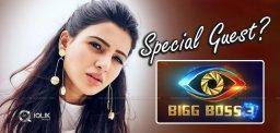 bigg-boss3-special-guest-samantha