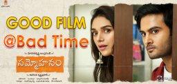 sammohanam-movie-release-details