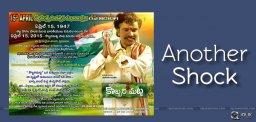sampoornesh-babu-kobbari-matta-audio-release