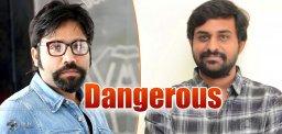 sandeep-reddy-vanga-ajay-bhupathi-movies