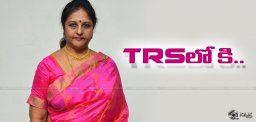 actress-sangeetha-to-join-trsparty