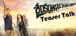 nikhil-sankarabharanam-movie-teaser-talk