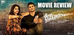 nikhil-sankarabharanam-movie-review-and-ratings