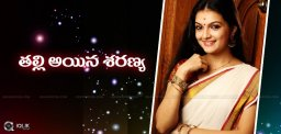 actress-saranya-mohan-gives-birth-to-baby-boy
