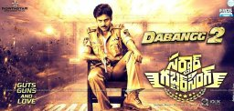 north-media-reports-sardaar-as-dabbang2-remake