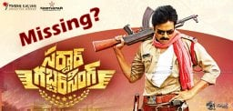 song-edited-from-sardaar-gabbar-singh