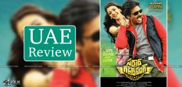 uae-based-sandhu-review-of-sardaar-gabbar-singh