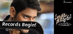 Mahesh-Babu-Sarileru-Sets-Big-Record-On-Youtube
