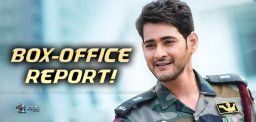 First Week BO report: Sarileru Neekevvaru!