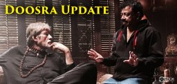 sarkar3-secondschedule-from-november8