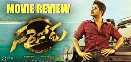 allu-arjun-sarrainodu-movie-review-ratings