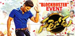 sarrainodu-blockbuster-function-at-vijayawada