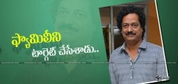Shatamanam-Bhavati-Satish-is-in-discussion-