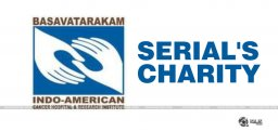 tv-serial-donates-for-basavatarakam-cancer-institu