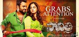 nara-rohit-savitri-movie-promotion-details
